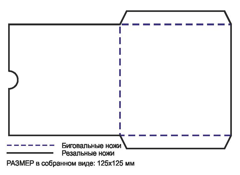 Конверт для дисков из а4 шаблон