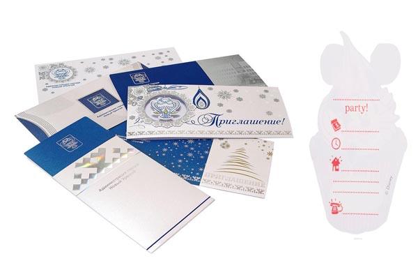 открытки приглашения